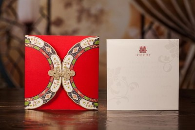 double happiness red chinese wedding invitations - Chinese Wedding Invitations